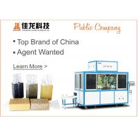 Quality Auto Weighing Filling Bag Beans Vacuum Sealer Packaging Machine for sale