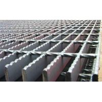 Quality Galvanized steel Bar Grating for sale