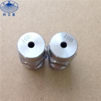 """Buy cheap 1/4"""" Standard type solid cone-shaped full cone spray nozzle for Material from wholesalers"""