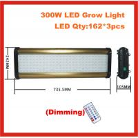 Quality 300 led uv grow light with remote timer hydroponics led plant growing lamp for sale