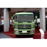 Quality Euro5 Dongfeng Kinrun DFL1160BW Cargo Truck Chassis,Camion Châssis,Dongfeng Truck for sale