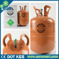 Buy cheap Cool gas r404a refrigerant mixed gas for AC R404a from wholesalers