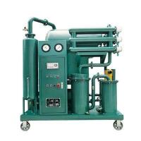 Quality Insulating Oil Purifier,Insulating Oil Purification,Insulating Oil Recycling ZYB-50 for sale