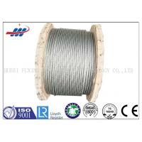 Quality High Strength Galvanized Steel Wire Rope No Oil For Aircraft Cable 7x19 for sale