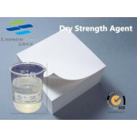 Cationic Pulp Chemical Acrylamide Acrylic Acid Copolymer For Corrugated Paper