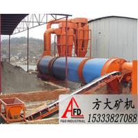 Quality Yukuang Industrial rotary kiln drying gypsum powder machine reliable factory for sale