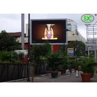 Quality P16 Outdoor Full Color LED Display Energy Saving with IP54 for sale