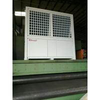 Buy cheap Industrial High Temperature Food Dryer Dehydrator / Fruit Drying Equipment from wholesalers