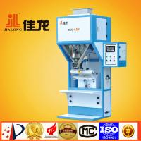 Quality High Speed Grain Packaging Machine 1000 b / h , Rice Filling Packing Machine for sale