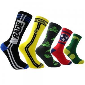 China High quality  custom logo cotton elite compression mens sports socks  anti bacterial on sale