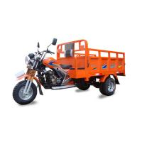 Quality Motorized Petrol Three Wheel Cargo Motorcycle 111 - 150cc 151 - 200cc Displacement for sale