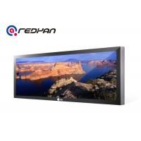 Quality Metro Rail Windows Ultra Wide Stretched Displays Digital Signage 1500cd Brightness for sale