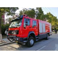 Quality Howo Dry Powder Fire Rescue Truck 4X4 3000L Water 1000 Liters Foam High Performance for sale