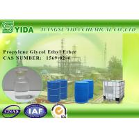 Quality Propylene Glycol Monoethyl Ether / 1-Ethoxy-2-Propanol PGEE Cas No. 1569-02-4 for sale
