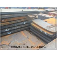 Quality Boiler And Pressure Vessel Hot Rolled Steel Plate a515 Grade 70 for sale