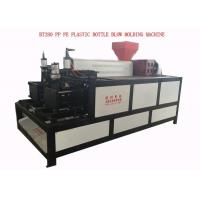 Buy cheap High Speed Automatic PP PE  Extrusion Blow Molding Machine for Making 50ml - 5L Yoghourt  / Shampoo  Bottle product