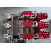 Quality 12kv magnetic High Voltage Load Switch vacuum load break switch FKN12 FKRN12 for sale
