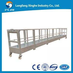 Quality hot galvanized suspended platform / suspended access platform / rope suspended platform for sale