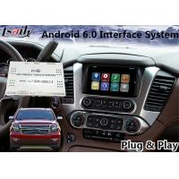 Buy cheap Chevrolet Suburban Android Navigation Box with Mylink System 2015-2018 Waze YouTube from wholesalers