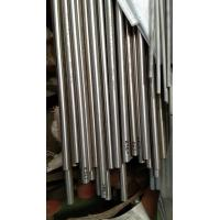 Quality ASTM A268 Cold Rolled Stainless Steel Tube / Pipe Grades TP446-1/ TP446-2 for sale