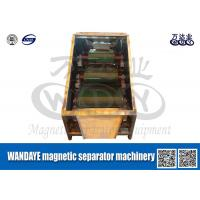 Buy cheap Large Capacity 3 Layer Roller Type Magnetic Separator For Conveyor Belts from wholesalers