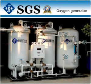 90%-94% High Purity Medical Grade Oxygen Generator Pressure Swing Adsorption