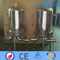 Quality Stainless Steel Inox Precision Sanitary Filter Housing For Sugar Syrups Beer Final Filtration for sale