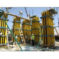 Quality Reinforced Concrete Column Formwork With Variational Dimension For Square / Rectangle for sale