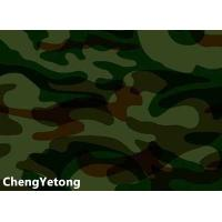 Buy Military Outdoor Decoration Aluminum Sheet Coil , Camouflage Aluminum Trim Coil Stock at wholesale prices