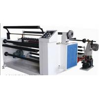 Buy cheap Paper divided machine Split Insulation material slitter machine Insulation Paper from wholesalers