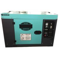 Buy cheap Household Small Portable Generators Super Silent Diesel Genset 2kw 3kw 5kw 6kw product