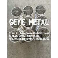 Quality Wedge Wire Strainer Baskets, Stainless Steel Vee-Wire Filter Baskets, Johnson Screen Baskets for sale