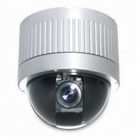China Mini Speed Dome Camera with Automatic Focus, Built-in Pelco-P/Pelco-D Protocol, 48dB S/N Ratio, IP66 on sale