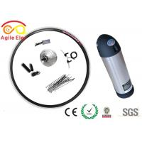 Buy cheap High Power Silver Geared Wheel Motor Kit For Ladies Mountain Bike product