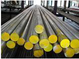Quality 16mn Carbon Steel Round Bar (S355J2G3) for sale