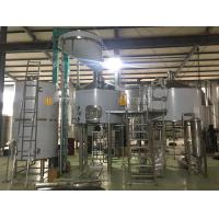 Quality turnkey brewery used small beer brewery equipment 200l for sale for sale