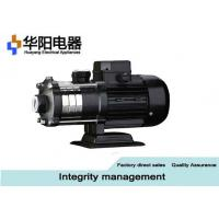 Quality Cleaning Industrial Water Booster Pump , Shower Pump To Increase Water Pressure In Home for sale