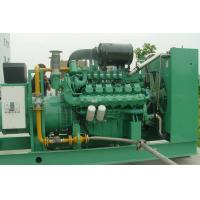 Quality 150 KW / 188 KVA, 3 Phases Doosan Daewoo Natural Gas Powered Generators for sale