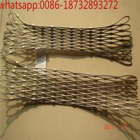 Quality wire rope fitting catalog/ hand woven stainless steel mesh/ stainless steel pulleys for wire rope/ stainless steel cable for sale