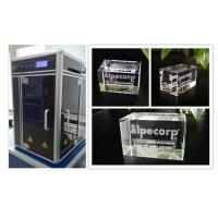 Quality Kiosk Camera 3D Glass Crystal Laser Engraving Machine 3W Laser Powered for sale