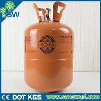Quality Hot Sale High Quality R404a low price r404a refrigerant for sale