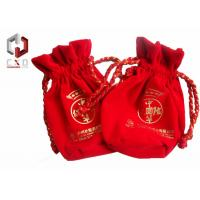 Quality Red Round Velvet Drawstring Bag With Silk Screen Printed Logo for sale