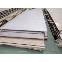 Quality Metric Stainless Steel Plates for sale