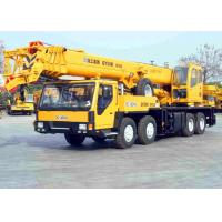 Buy cheap Durable Safety Transportion Hydraulic Truck Crane QY50K-II from wholesalers