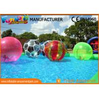 China PVC Inflatable Water Walking Ball / Multi - Function Inflatable Water Toys on sale