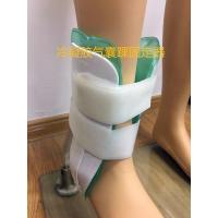 Quality AS -04 Gel Stirrup Ankle Protect Brace Orthopedic Medical Afo Ankle Foot Orthosis for sale