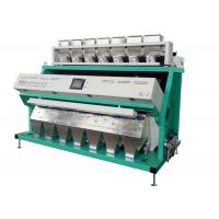 Quality coffee color sorter machine for sale