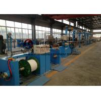 Quality Plastic Wire Extruder Machine For Electric Wire Insulated Sheathing  Wire Dia 5.0-20mm for sale