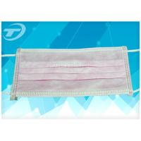 Quality Customized Disposable surgical  Non-woven 3 ply face mask earloop Anti Pollution for sale
