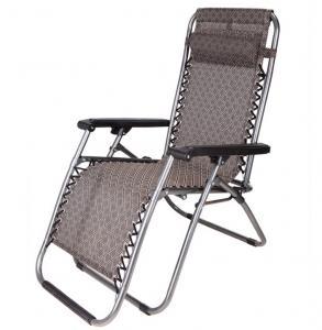 Quality Lounge Chair Beach Chair Garden Chair Relaxed  Chair Leisure Chair for sale